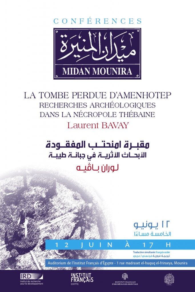 X1744_Midan Mounira-affch_Bavay